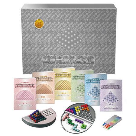 龍博士魔術金字塔25週年紀念版1200題--- 贈顏色大挑戰一盒