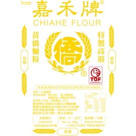 【聖寶】嘉禾牌 黃僑高筋麵粉 - 22kg /袋