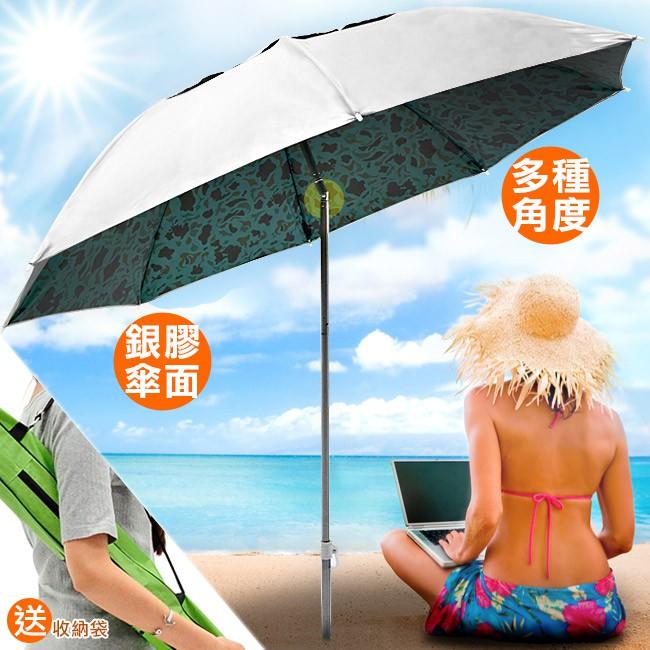 多角度銀膠傘面遮陽傘(送收納袋)D049-RY01釣魚傘休閒傘戶外傘.抗UV防風傘防曬晴雨傘太陽傘雨傘