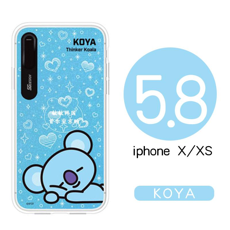 South Korea BT21 Bulletproof Boys iphonexs MAX Cellphone Flash Phone Case Apple XR Shining 7/P Protective Case