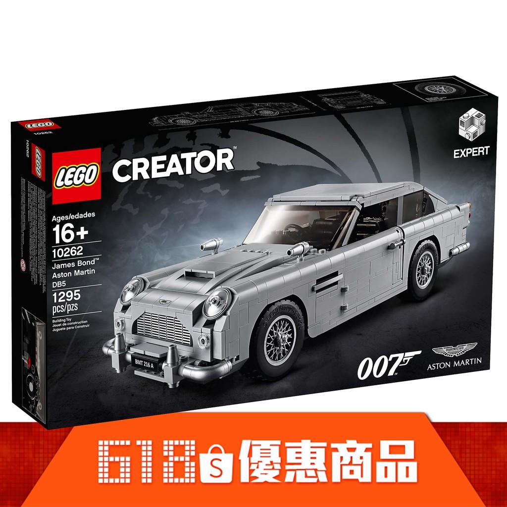LEGO 10262 詹姆士·龐德奧斯頓馬丁DB5 樂高創意系列【必買站】樂高盒組