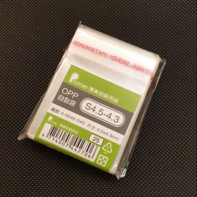 神奇寶貝 Tretta 卡匣 卡套 保護套