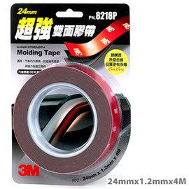 3M-24mm汽車專用超強雙面膠帶 #8218p