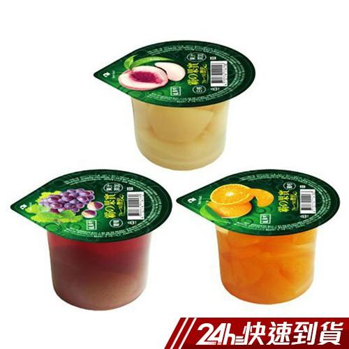 盛香珍 霸果實果凍系列 300gX6杯入 蝦皮24h 現貨