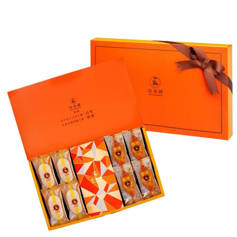 【法布甜AR's Patisserie】三彩 極品饗宴禮盒
