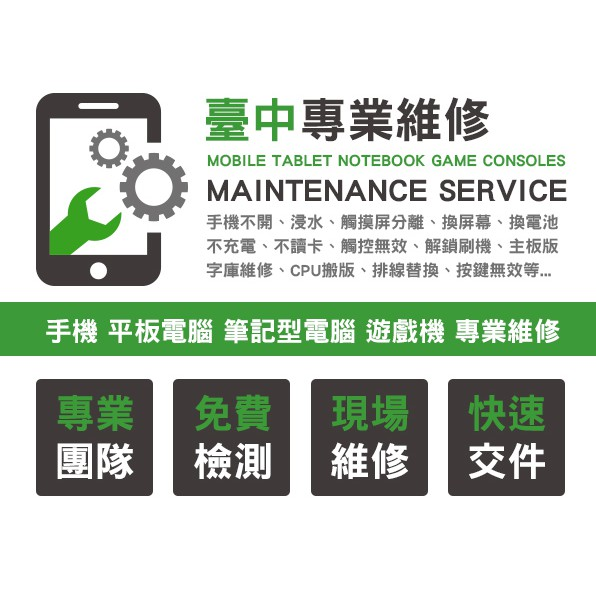 995MyFone台中維修中心 OPPO R系列螢幕 R11 R9S R9  維修 原品質 現場修!面板 總成