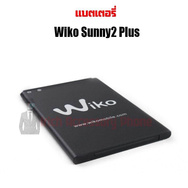 ซื้อ Sunny2plus ราคาดีสุด | BigGo