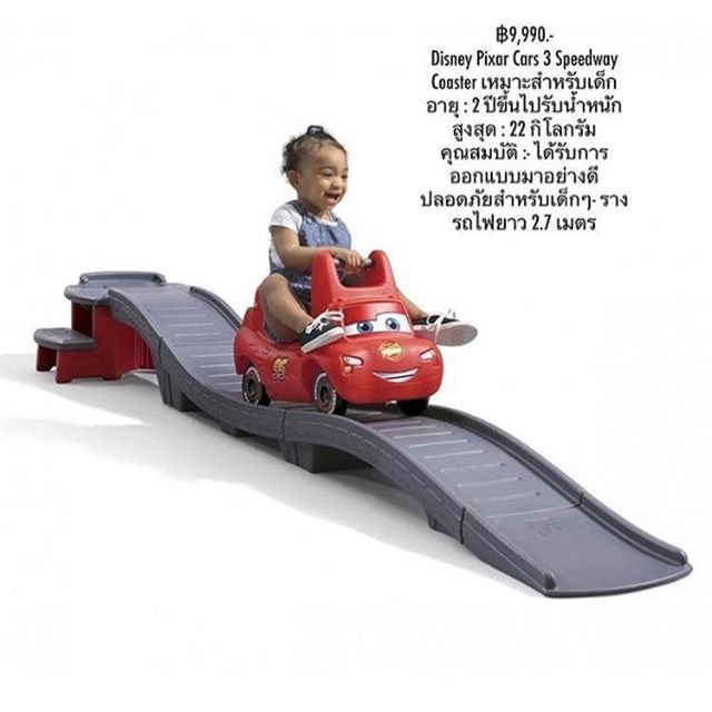 Disney Pixar Cars3 Speedway Coaster