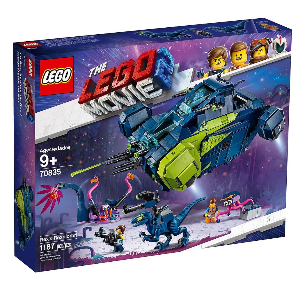 [樂高先生]LEGO 樂高 Movie2 70835限定 樂高玩電影II 迅猛龍太空船 現貨 全新未拆 <建議郵寄>