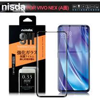 NISDA for VIVO NEX A面 完美滿版玻璃保護貼-黑