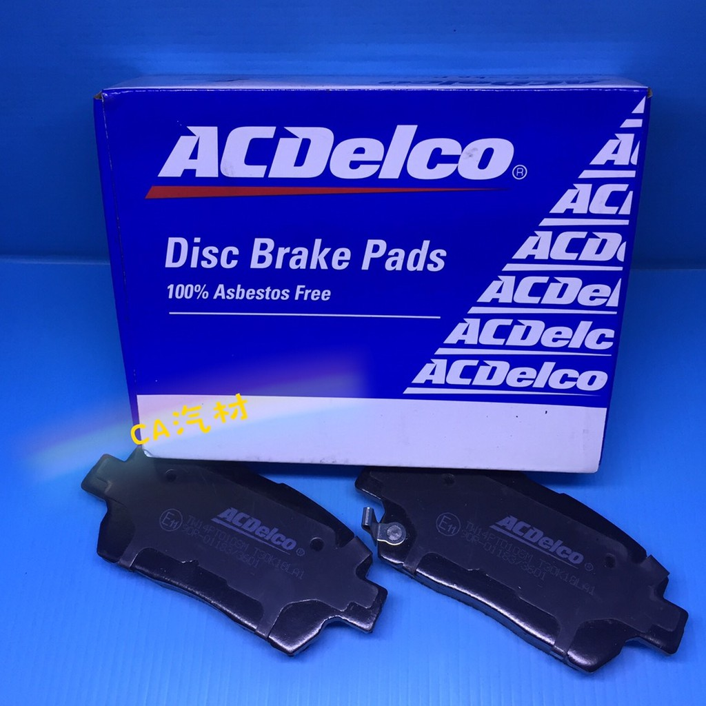 CA汽材 豐田 ALTIS VIOS 前 來令片 前煞車來令 煞車皮 煞車片 剎車片 剎車皮  ACDelco 阿提斯