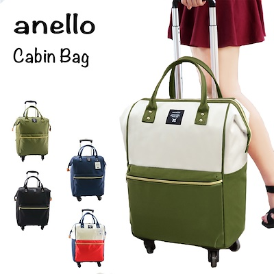 Anello Unisex Luggage Bag  Trolley Luggage travel Bag SG Seller Fast delivery
