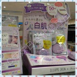 蜜粉餅 偽素顏 parasola 紫色蜜粉餅 血色蜜粉餅 限定發售 日本 NARIS UP娜麗絲