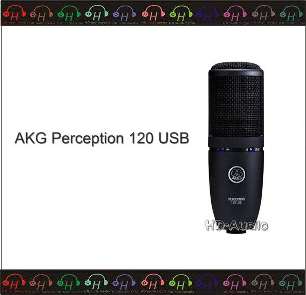 弘達影音多媒體 AKG Perception 120 USB 電容式麥克風 公司貨 免運費!