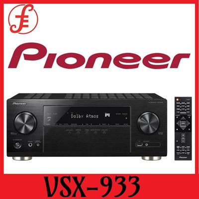 PIONEER AMPLIFIER VSX-933(B) 7.2CH AV RECEIVER