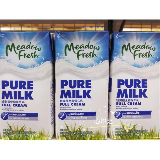 心烘焙🌸紐麥福保久乳1L🎆