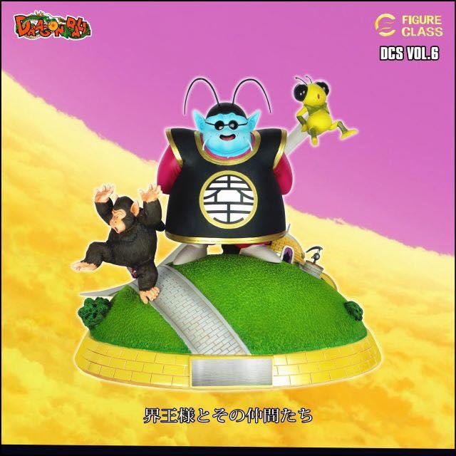 FC 龍珠 北界王星球 界王大人與他的小夥伴篇 非孫悟空 超級賽亞人 達爾 比克 龍拳爆發 海賊王 TSUME 碼可