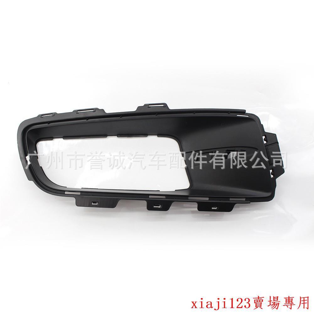 適用于BMW E70 X5 07-09年霧燈框霧燈格柵