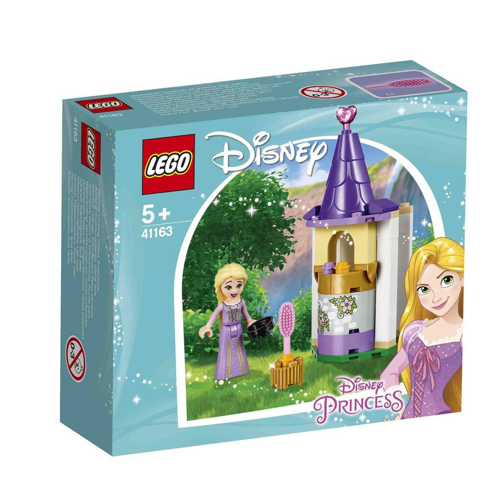 【GoldBricks】Lego 樂高 41163 Rapunzel's Petite Tower
