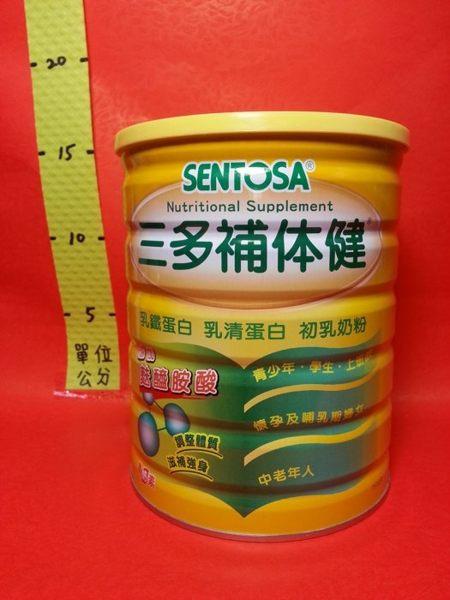 309768#三多 補體健 750g#(奶素) 添加 乳鐵蛋白 乳清蛋白 初乳奶粉