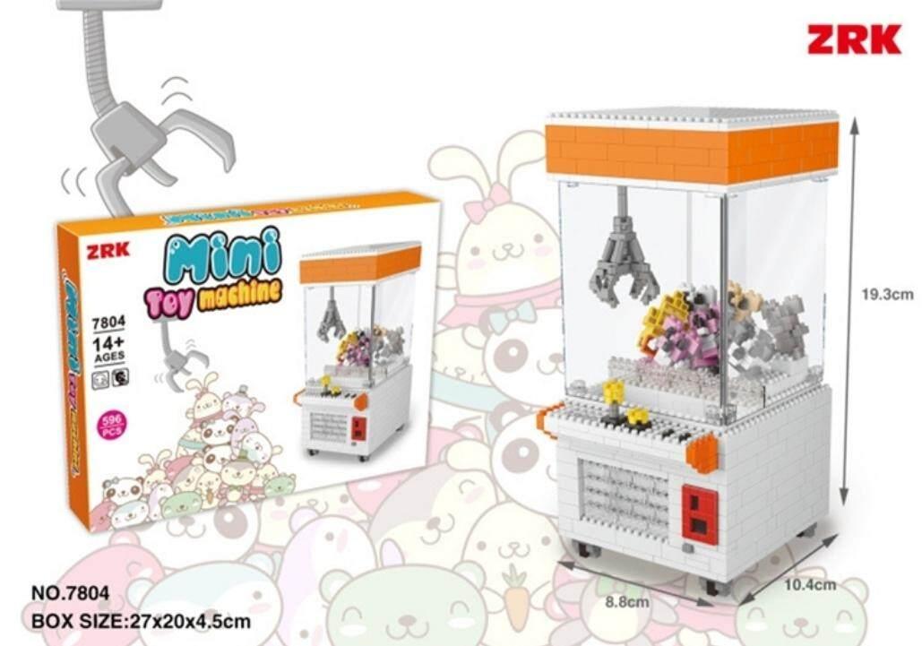 เลโก้ นาโน  ตู้คีบตุ๊กตา 596 ชิ้น ZRK Mini Toy machine  596 Pcs.