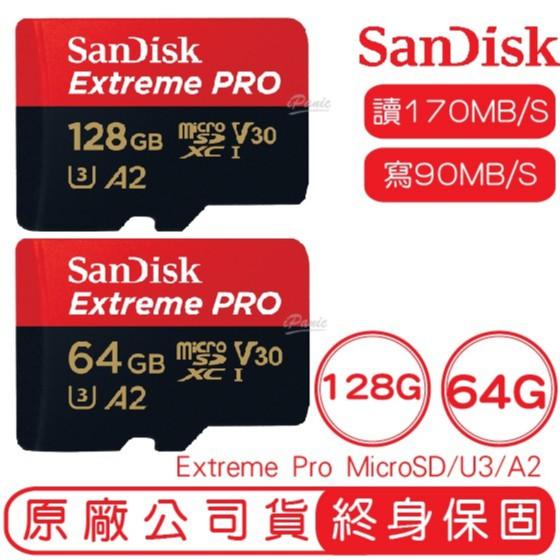 SANDISK 128G 64G EXTREME PRO MicroSD A2 U3 記憶卡 讀170 寫90