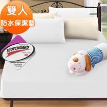 J-bedtime【時尚白】3M吸濕排汗X防水透氣網眼布雙人床包式保潔墊