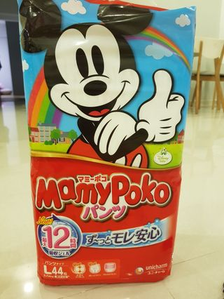 Mamypoko Pants L Size Japan Version