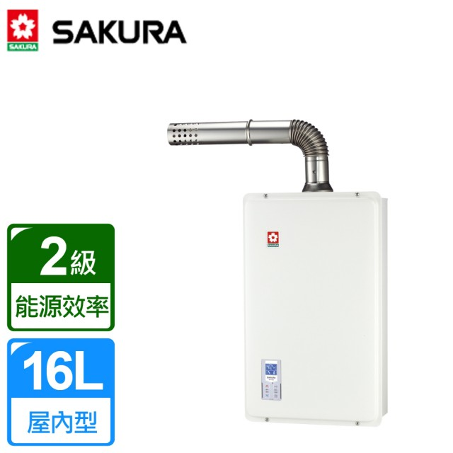 SAKURA   櫻花16公升屋內大廈強制排氣浴 SPA 數位恆溫熱水器SH-1633