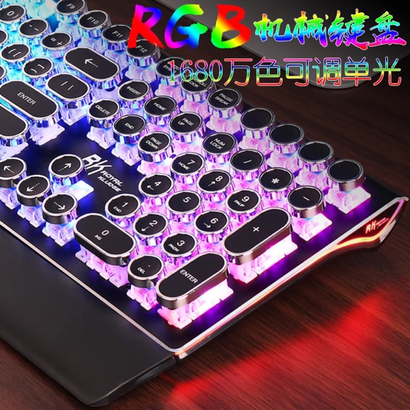 現貨 可超取 Rk中文繁体注音 機械鍵盤 電競鍵盤 復古圓鍵電鍍蒸汽朋克 rgb幻彩 遊戲鍵盤 電競鍵盤 電腦有線鍵盤