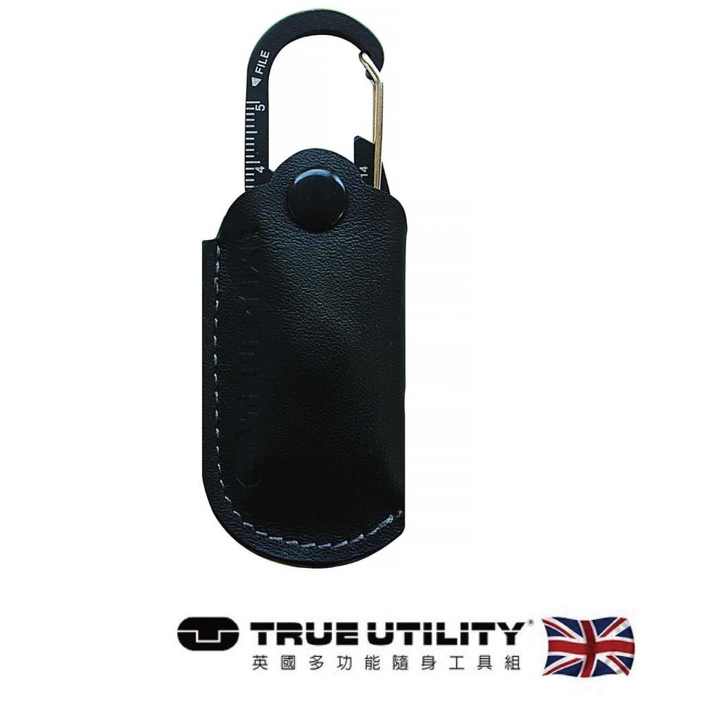 【TRUE UTILITY】英國多功能20合1鑰匙圈工具組FIXR
