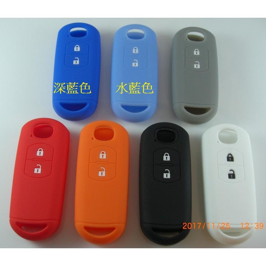 Mazda 2、3五門、CX-5 CX-3馬自達汽車感應式晶片二鍵式 全包覆型鑰匙矽膠套 果凍保護套 鑰匙包 果凍皮套