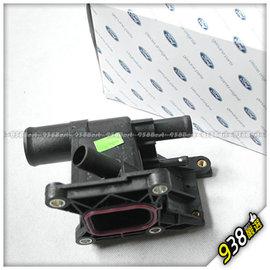 938嚴選 正廠 METROSTAR 節溫器 水龜 出水口 接上水管 (塑鋼) METROSTER MONDEO 2001-