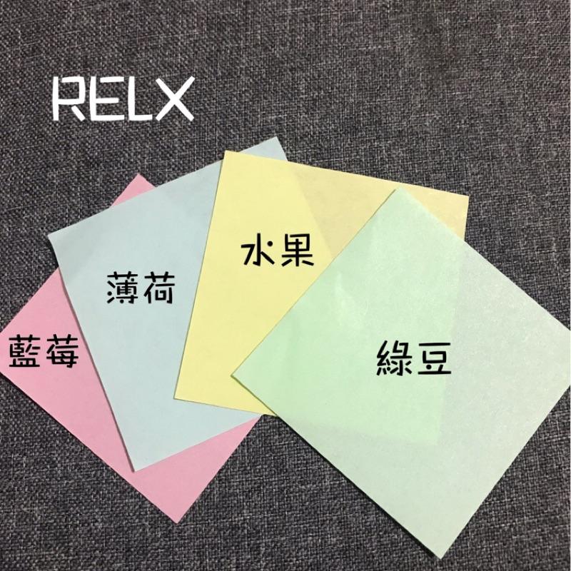 *現貨出清*RELX悦刻香氛片/RELX煙彈收納/NRX-RELX通用皮套