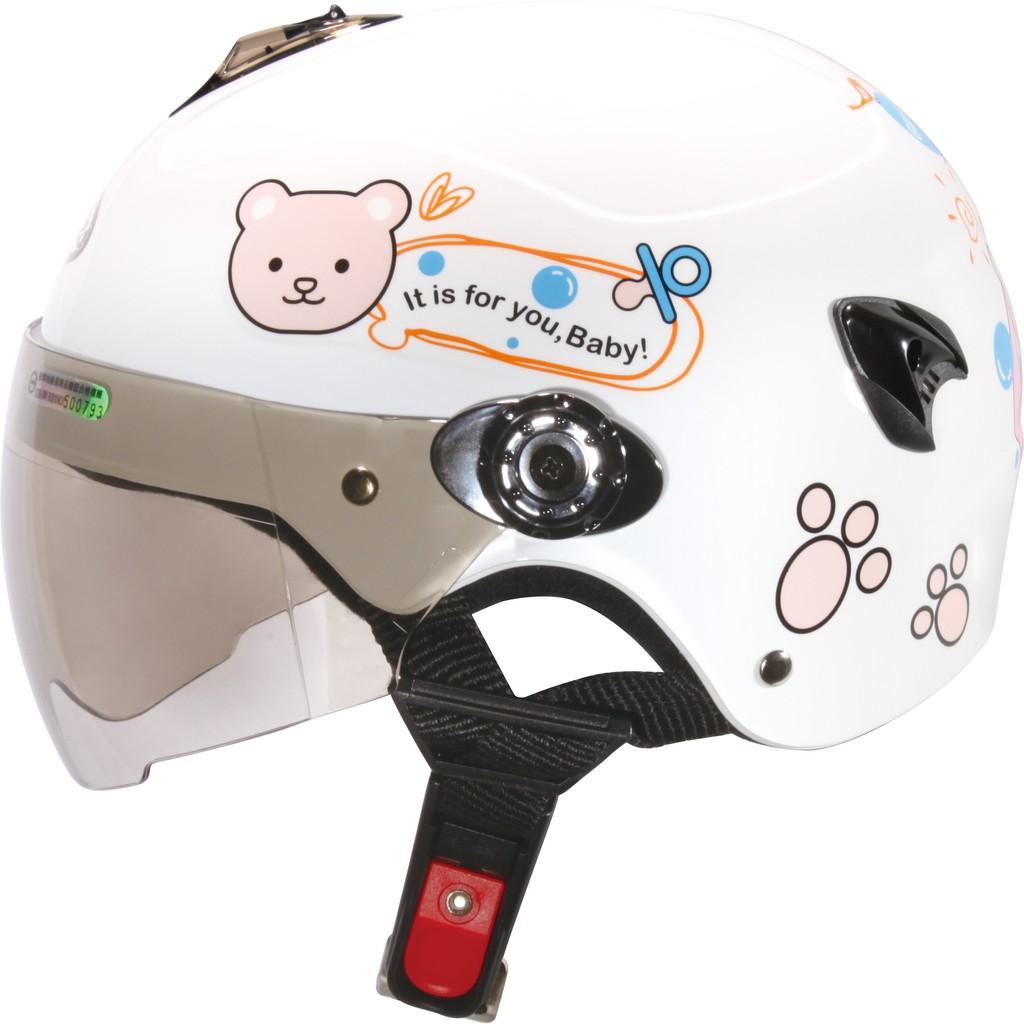 ZEUS 瑞師 108S-F S72 白色 雪帽 寶寶 此款為小童/2~4歲頭型安全帽《裕翔》