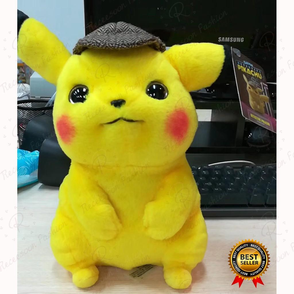 ตุ๊กตายัดนุ่นรูปทรง Pikachu ของเล่นสำหรับเด็ก 23 ซม