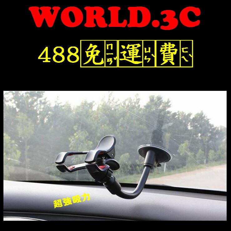 汽車手機架 車用支架 吸盤支架 手機車架 雙夾式 汽車手機架 手機車架 汽車架 車用手機支架 GPS導航架 衛星導航架