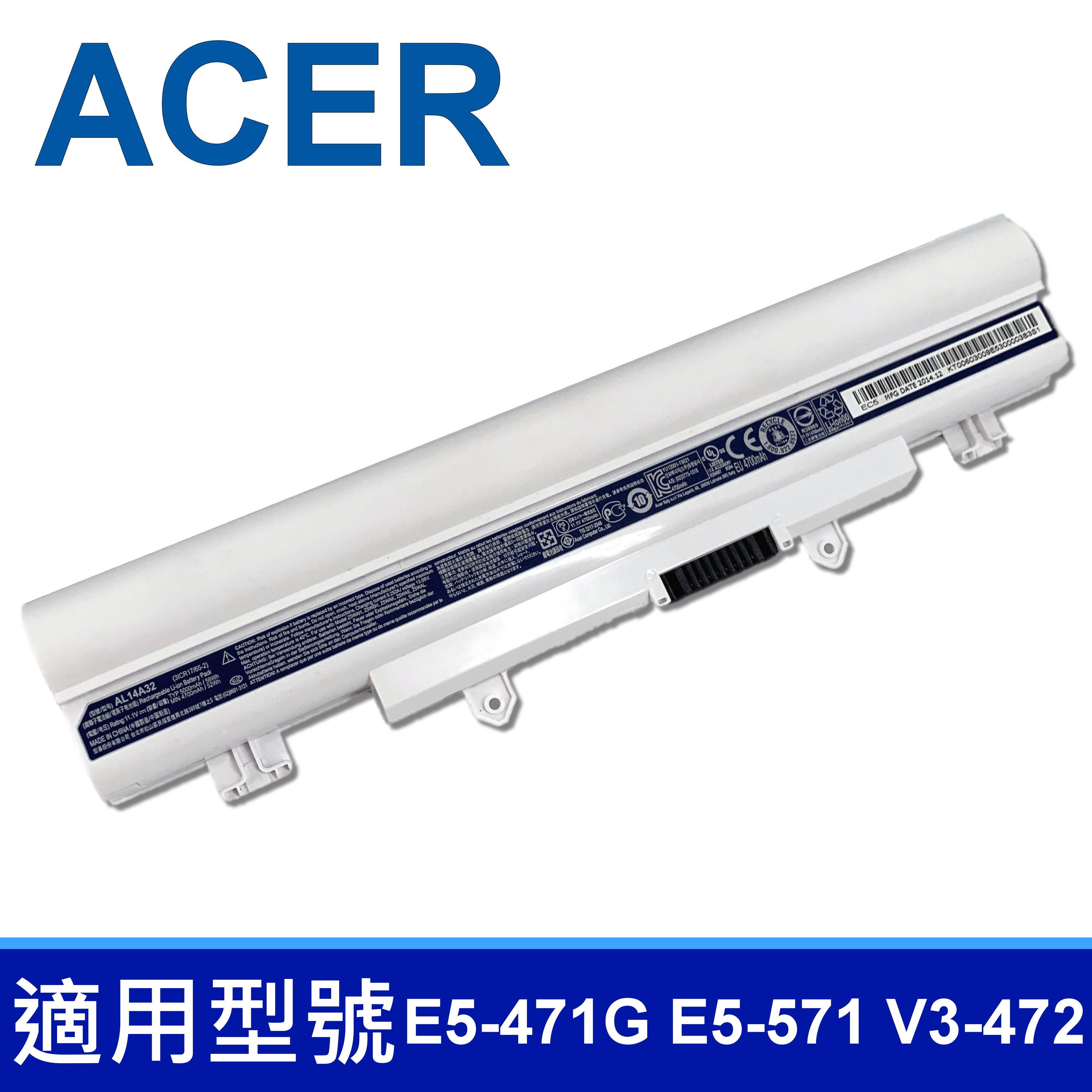 ACER AL14A32 6芯 白色 原廠電池 Aspire E14 E15 E5-411g E5-421 E5-421G E5-471 E5-471G E5-471P E5-471PG E5-511 E5-511G E5-511P E5-571 E5-571G E5-571P E5-571PG E5-572 E5-572G V3-472 EX2510G