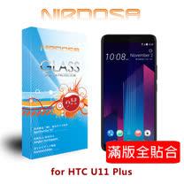 NIRDOSA HTC U11+ 滿版全貼合 0.26mm 鋼化玻璃 螢幕保護貼