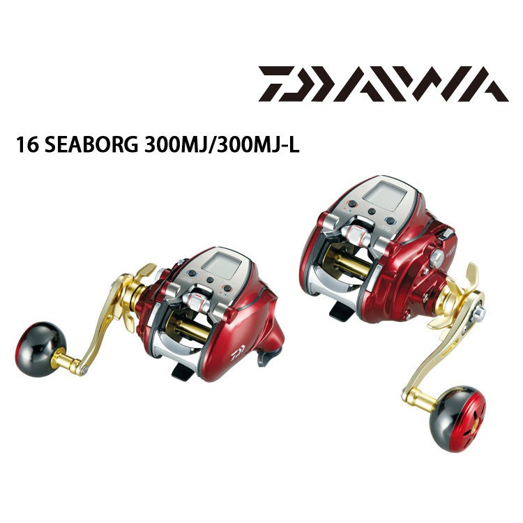 漁拓釣具 DAIWA 16 SEABORG 300MJ 電動捲線器