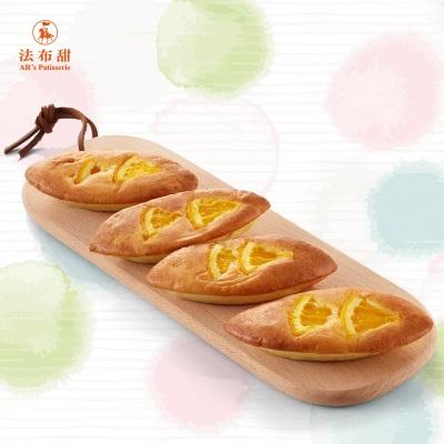 【法布甜】10盒法布甜橘子蛋糕禮盒