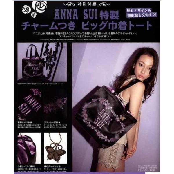 日本雜誌附錄包 ANNA SUI 紫色刺繡logo 黑底 緞布大托特包單肩包手提包 有蝴蝶吊飾