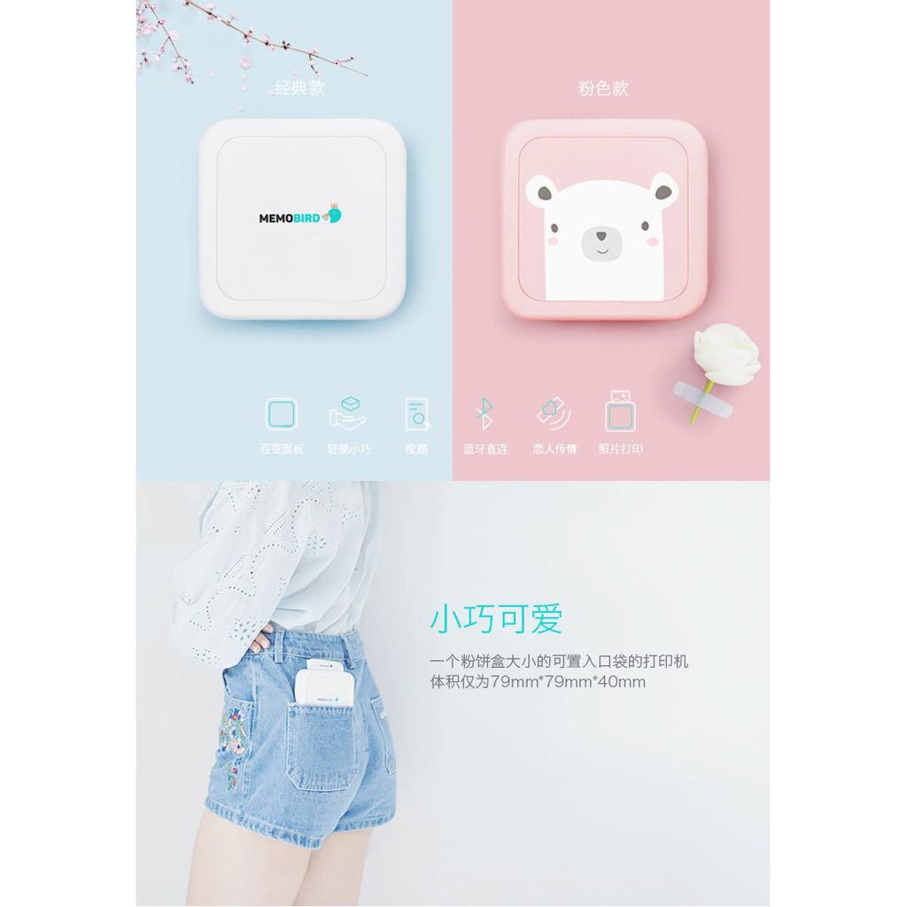 (興隆小鋪)新品MEMOBIRD咕咕機G3三代迷你熱敏印表機手機照片便攜印表機