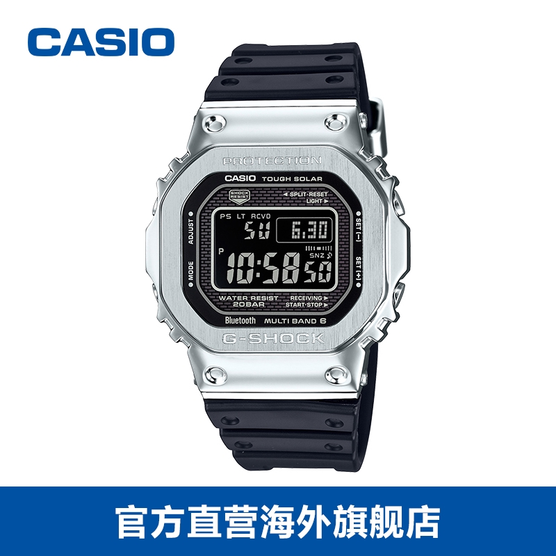 Casio /casio g-shock series men's watch imported from Japan gmw-b5000-1dr