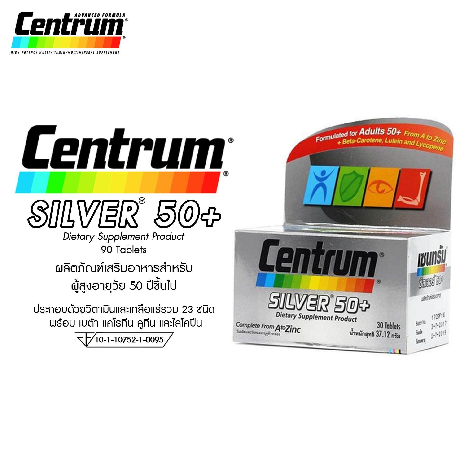 Centrum Silver 50+  90 Tablets