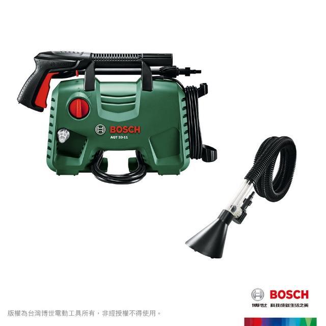 【BOSCH 博世】高壓清洗機 AQT 33-11 + 排水管組