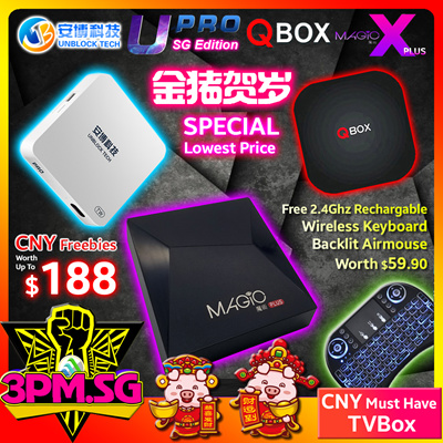UBox6 UPro2 Magic X Pro Magic X Plus QBox TVBox No Subscription Free LiveTV + VOD TVB EPL Movies