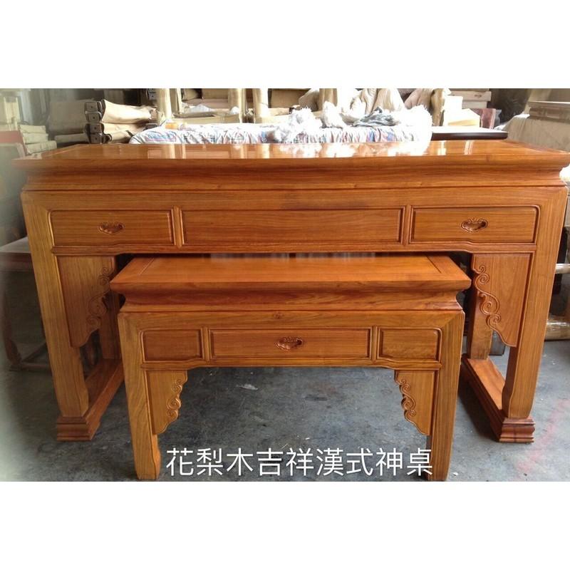 神桌 神明桌 公媽桌 祭祀桌 花梨木漢式雕花 寬5.8尺*深2.2尺*高3.5尺