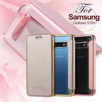 AISURE for 三星 Samsung Galaxy S10+/S10 Plus 時尚美背保護皮套