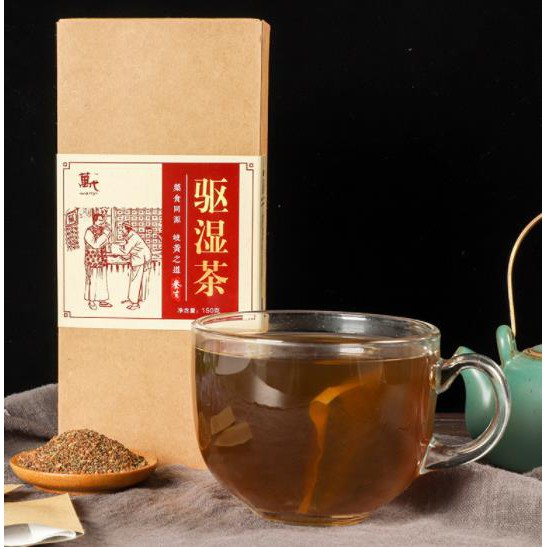 祛濕茶祛湿茶